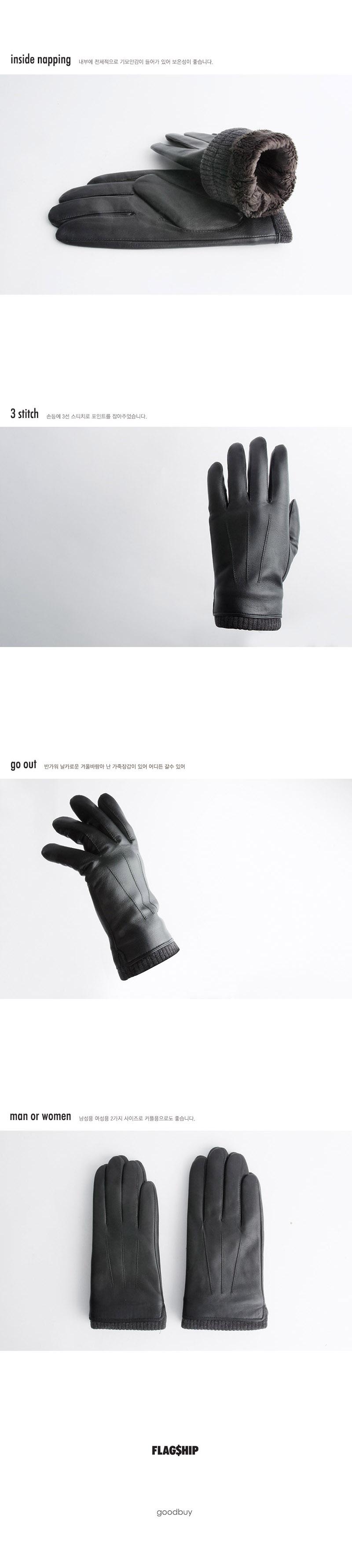 [플래그쉽] 시니컬 손목니트 양가죽 장갑 MAN (FLAGSHIP cynical sheepskin glove)