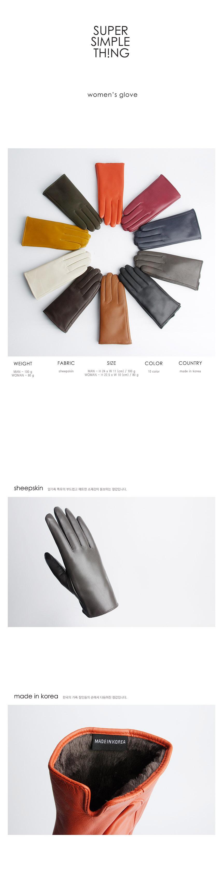 [플래그쉽] 심플리 스탠다드 양가죽 장갑 [10컬러] (FLAGSHIP simply standard glove)