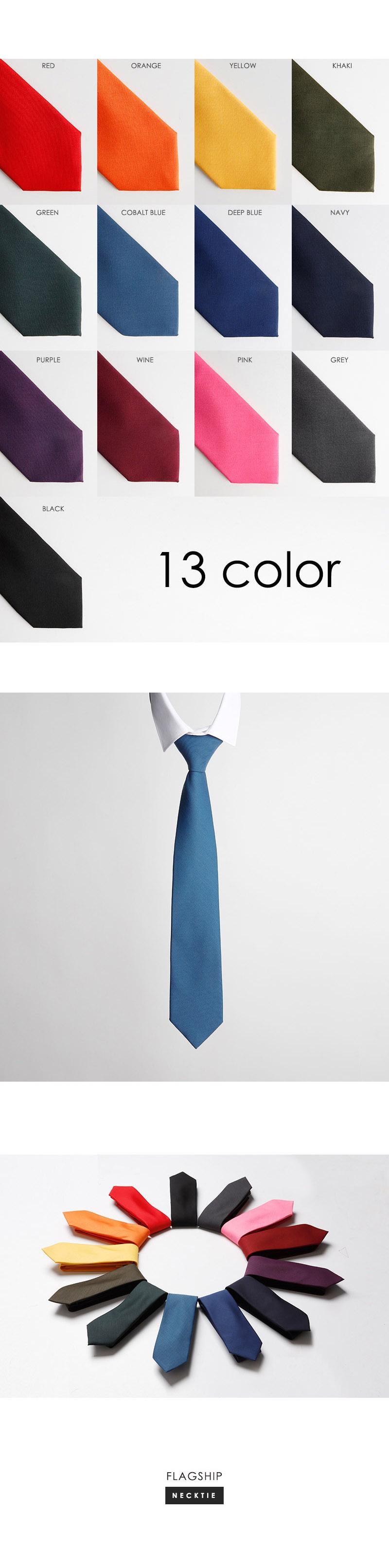 [플래그쉽] 심플리 비비드 넥타이 70mm [13컬러] (FLAGSHIP simply vivid tie)
