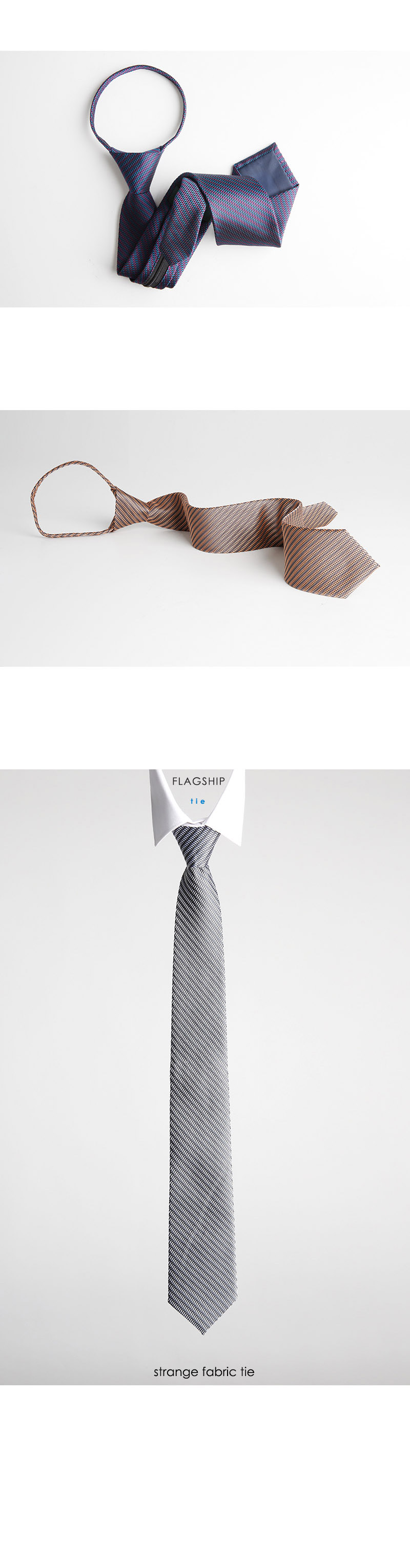 [플래그쉽] 스트레인지 페브릭 자동 넥타이 [5컬러] (FLAGSHIP strange fabric tie)
