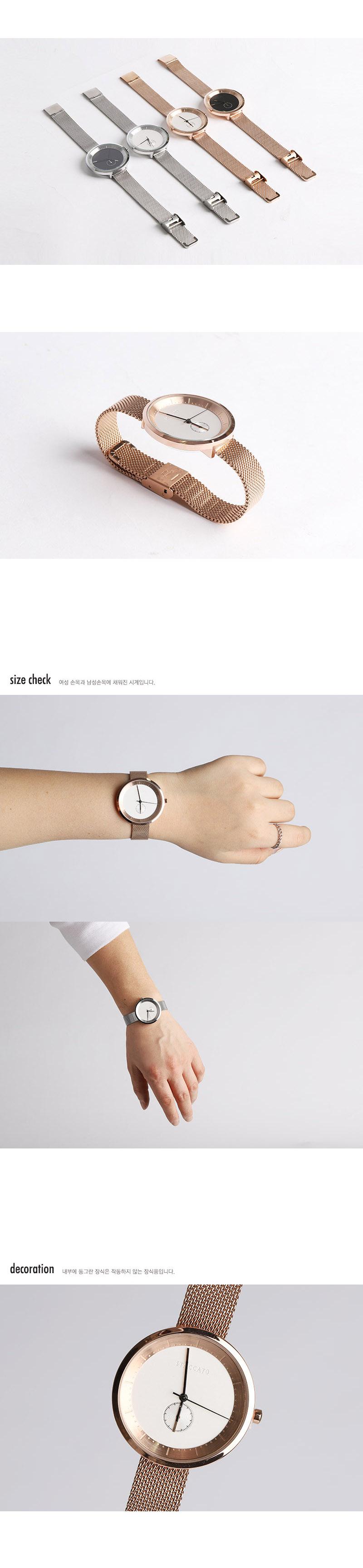 [플래그쉽] 슬로프 메탈 손목시계 542 [4컬러] (FLAGSHIP slope metal watch 542)