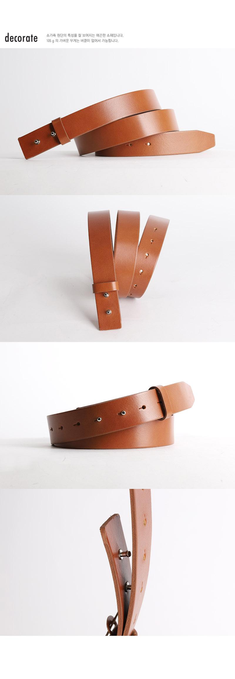 [그린 스터프] 노버클 심플리 벨트 33mm 022 [카멜 브라운] (GREEN STUFF no buckle simply belt 022)